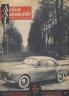 L'ACTION AUTOMOBILE DEC 1950 LE RALLYE DE MONTE CARLO