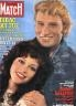 PARIS MATCH : 1982 N 1648 JOHNNY HALLYDAY ET BETSY