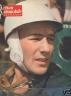 L'ACTION AUTOMOBILE DECEMBRE 1957 STIRLING MOSS