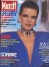 PARIS MATCH 1984 N 1857 STEPHANIE DE MONACO