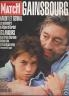 PARIS MATCH 1991 n 2181 SERGE GAINSBOURG