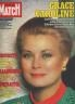 PARIS MATCH 1982 N°1717 GRACE DE MONACO-CAROLINE