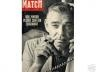 PARIS MATCH :CLARK GABLE NOVEMBRE 1960 N°607