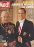 PARIS MATCH 1991 LE PRINCE RAINIER ET ALBERT DE MONACO